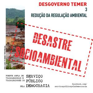 15dias-03b-ambientais